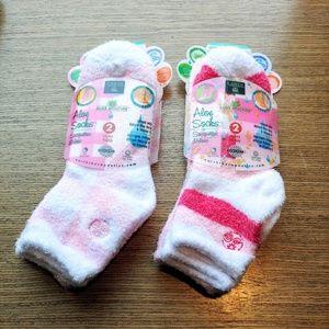 Aloe Moisturizing Spa Socks (4 pairs)